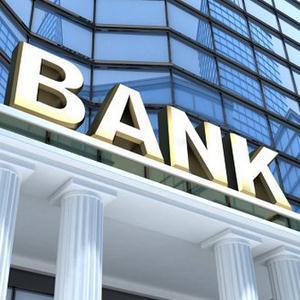 Банки Колышлея