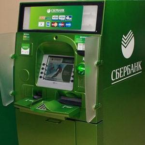 Банкоматы Колышлея