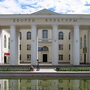 Дворцы и дома культуры Колышлея