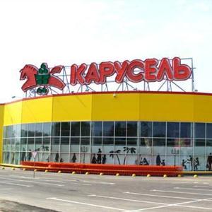 Гипермаркеты Колышлея