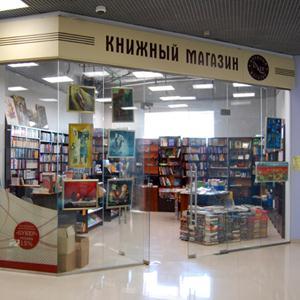 Книжные магазины Колышлея