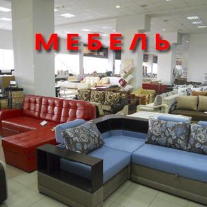 Магазины мебели Колышлея