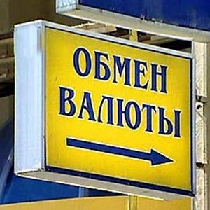 Обмен валют Колышлея