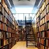 Библиотеки в Колышлее
