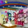 Детские магазины в Колышлее