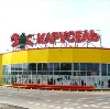 Гипермаркеты в Колышлее