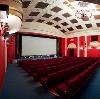 Кинотеатры в Колышлее