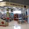 Книжные магазины в Колышлее