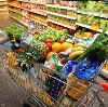 Магазины продуктов в Колышлее