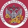 Налоговые инспекции, службы в Колышлее