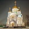Религиозные учреждения в Колышлее
