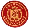 Военкоматы, комиссариаты в Колышлее