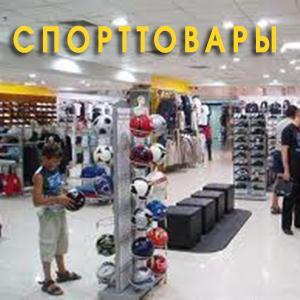 Спортивные магазины Колышлея
