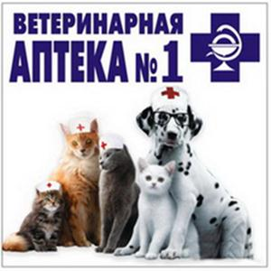 Ветеринарные аптеки Колышлея